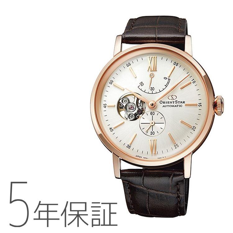オリエントスター ORIENTSTAR クラシックセミスケルトン 機械式 日本製 腕時計 メンズ RK-AV0001S お取り寄せ
