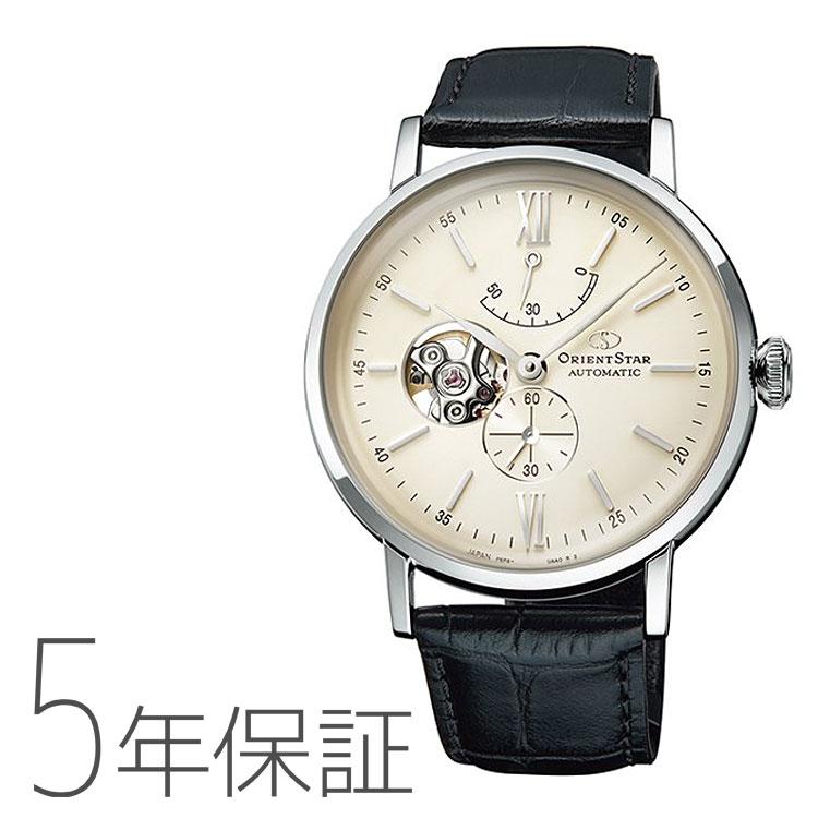 オリエントスター ORIENTSTAR クラシックセミスケルトン 機械式 日本製 腕時計 メンズ RK-AV0002S お取り寄せ