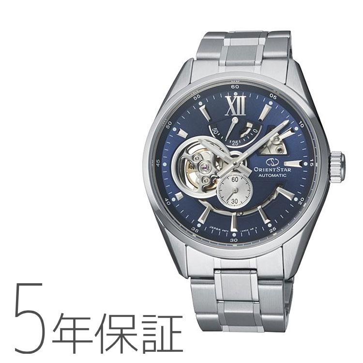 オリエントスター ORIENTSTAR コンテンポラリー モダンスケルトン 機械式 日本製 腕時計 メンズ RK-AV0004L お取り寄せ