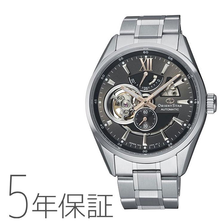 オリエントスター ORIENTSTAR コンテンポラリー モダンスケルトン 機械式 日本製 腕時計 メンズ RK-AV0005N お取り寄せ