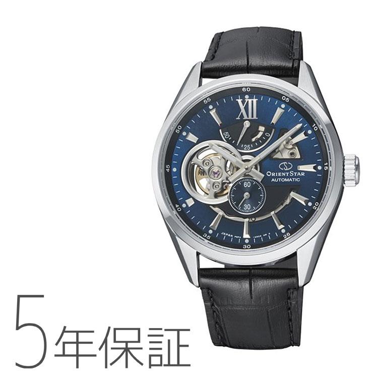 オリエントスター ORIENTSTAR コンテンポラリー モダンスケルトン 機械式 日本製 腕時計 メンズ RK-AV0006L お取り寄せ
