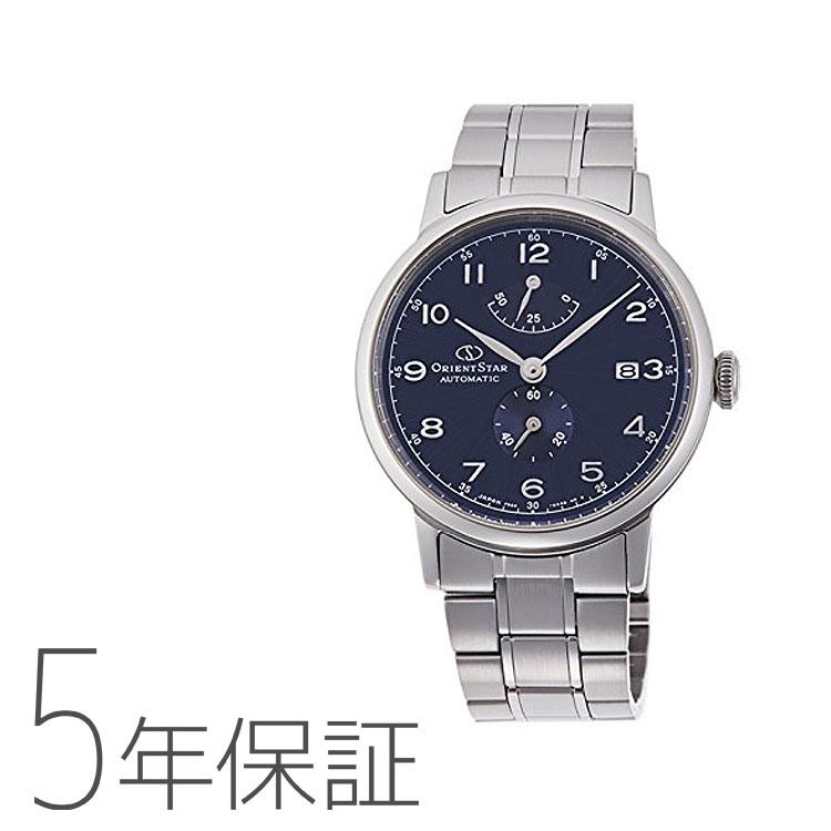 オリエントスター ORIENT STAR クラシック ヘリテージゴシック 小秒 ネイビー 紺色 RK-AW0001L メンズ 腕時計 取り寄せ