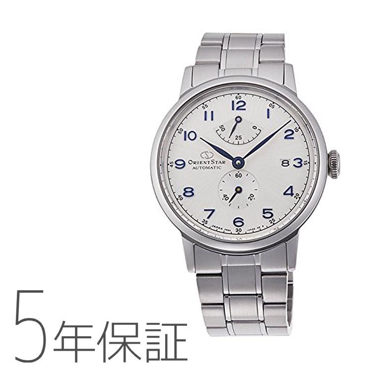 オリエントスター ORIENT STAR クラシック ヘリテージゴシック 小秒 ホワイト 白 RK-AW0002S メンズ 腕時計