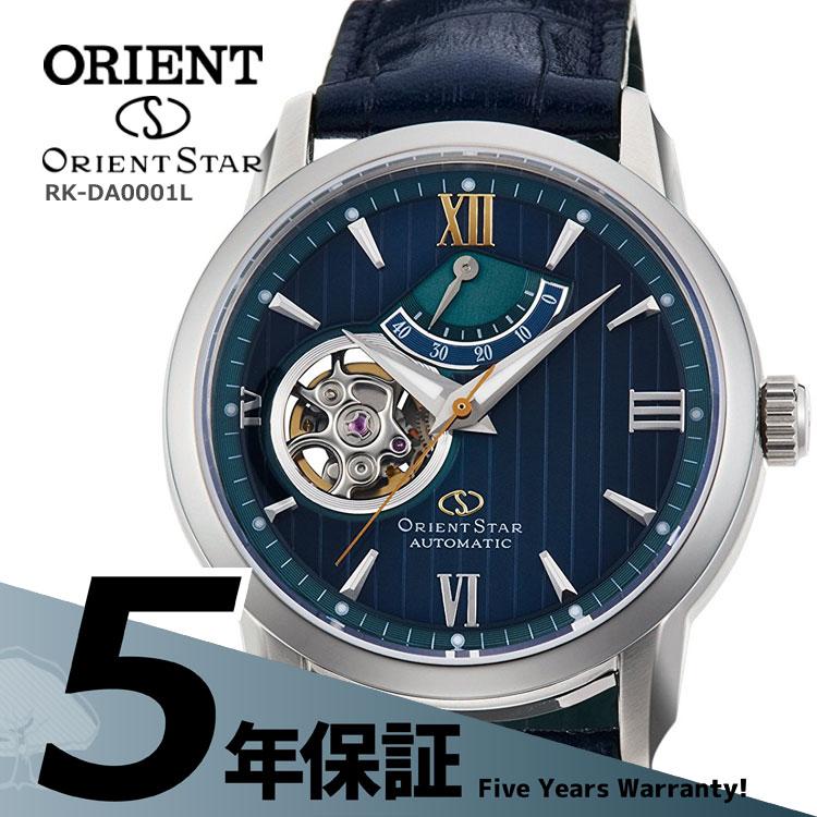 オリエントスター ORIENT STAR RK-DA0001L オリエント ORIENT セミスケルトン 腕時計 メンズ