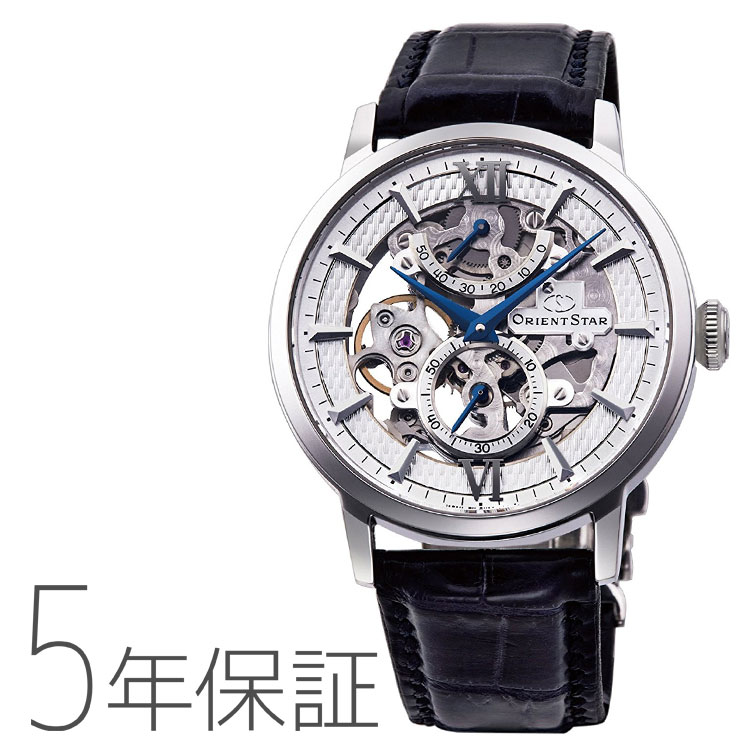 オリエントスター スケルトン ORIENTSTAR シースルーバック 機械式 RK-DX0001S メンズ 腕時計 取り寄せ