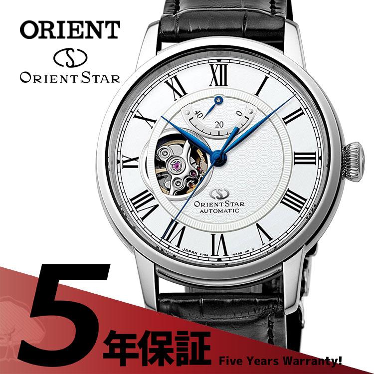 オリエントスター ORIENTSTAR 機械式 RK-HH0001S 腕時計 取り寄せ