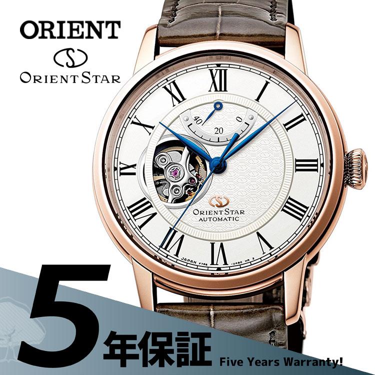 オリエントスター ORIENTSTAR 機械式 RK-HH0003S 腕時計 取り寄せ