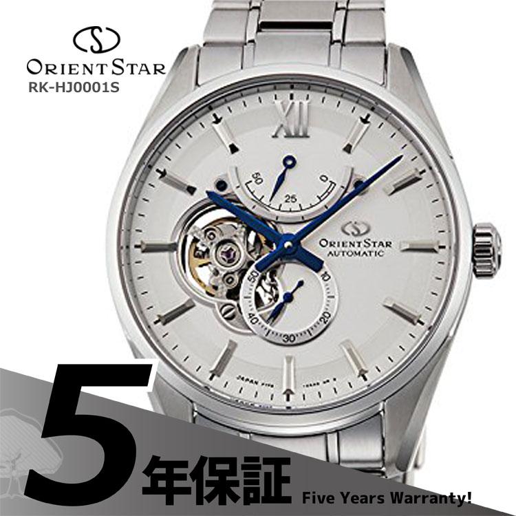 オリエントスター ORIENT STAR コンテンポラリー スリムスケルトン セミスケルトン 機械式時計 白 ホワイト RK-HJ0001S メンズ 腕時計 お取り寄せ