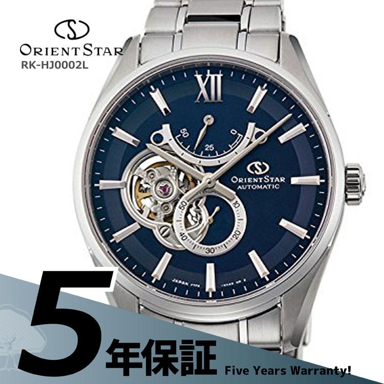 オリエントスター ORIENT STAR コンテンポラリー スリムスケルトン セミスケルトン 機械式時計 ネイビー 紺色 RK-HJ0002L メンズ 腕時計 取り寄せ