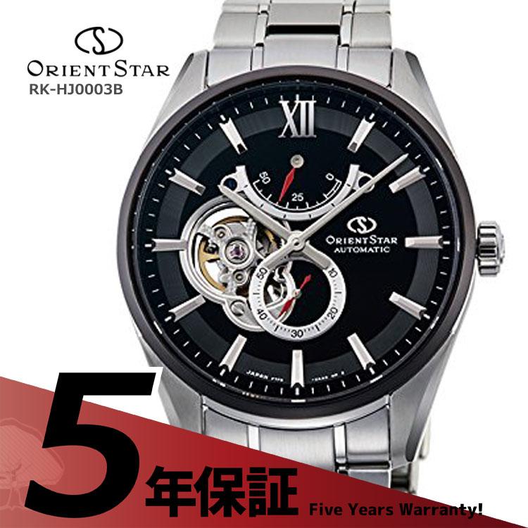 オリエントスター ORIENT STAR コンテンポラリー スリムスケルトン セミスケルトン 機械式時計 黒 ブラック RK-HJ0003B メンズ 腕時計 お取り寄せ