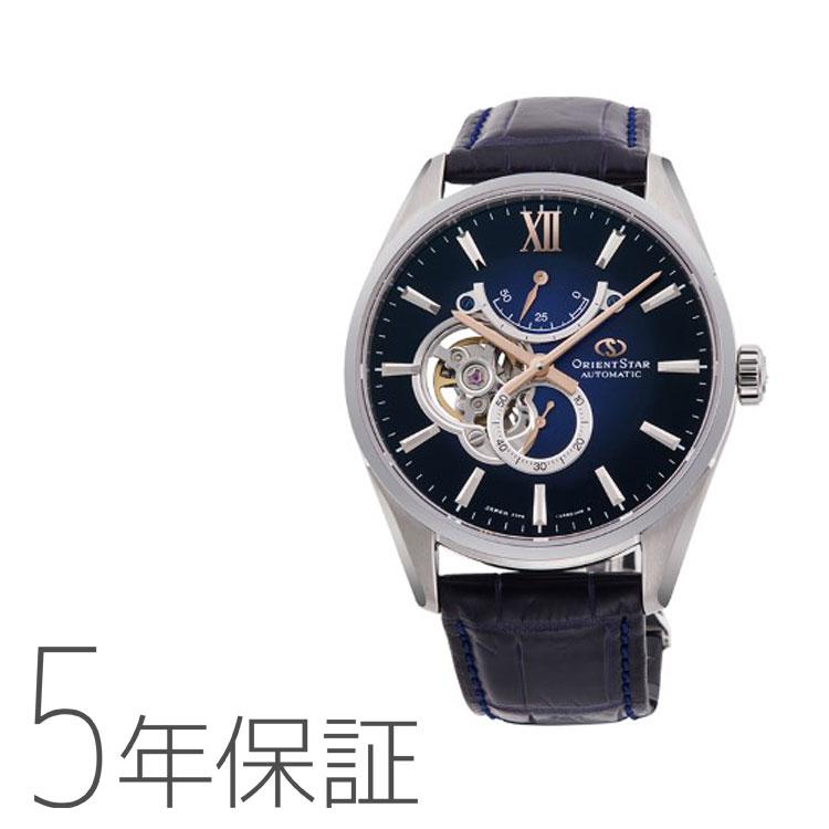 オリエントスター ORIENTSTAR コンテンポラリー スリムスケルトン 機械式 日本製 腕時計 メンズ RK-HJ0005L お取り寄せ