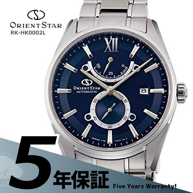オリエントスター ORIENT STAR コンテンポラリー スリムデイト 機械式時計 小秒 ネイビー 紺色 RK-HK0002L メンズ 腕時計 取り寄せ