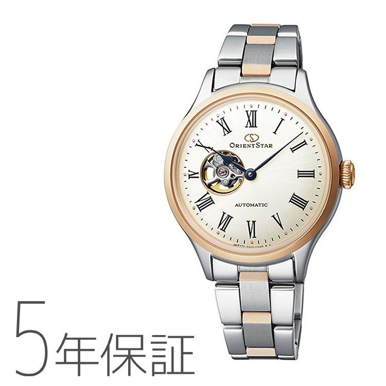 オリエントスター ORIENTSTAR クラシックセミスケルトン 機械式 日本製 腕時計 レディース RK-ND0001S お取り寄せ