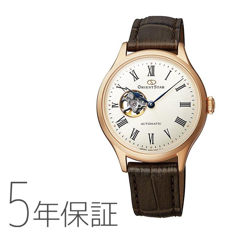 オリエントスター ORIENTSTAR クラシックセミスケルトン 機械式 日本製 腕時計 レディース RK-ND0003S お取り寄せ