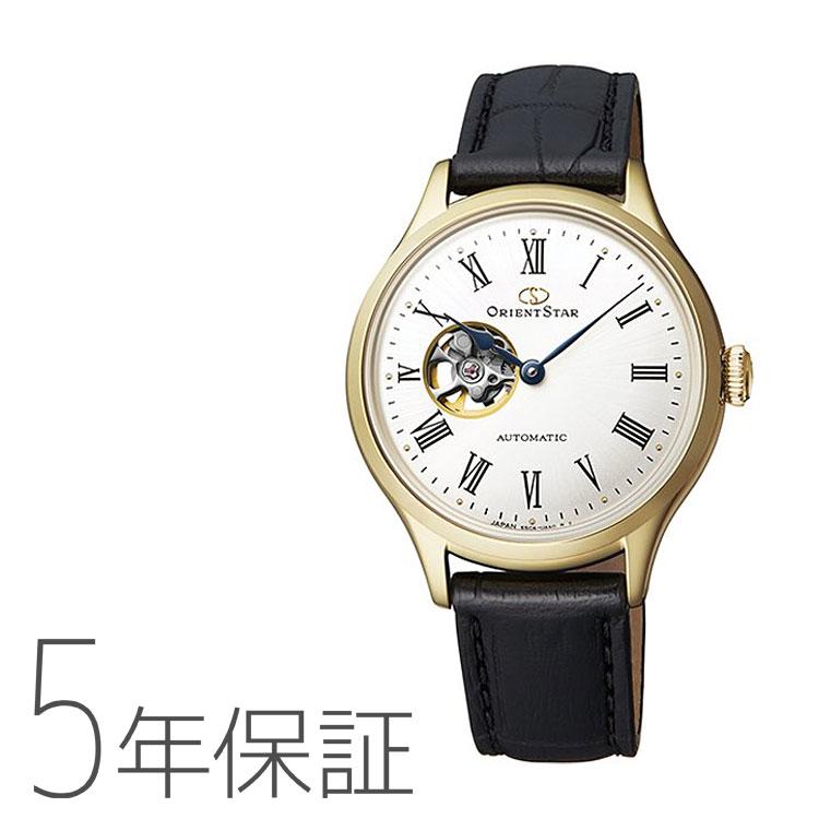 オリエントスター ORIENTSTAR クラシックセミスケルトン 機械式 日本製 腕時計 レディース RK-ND0004S お取り寄せ