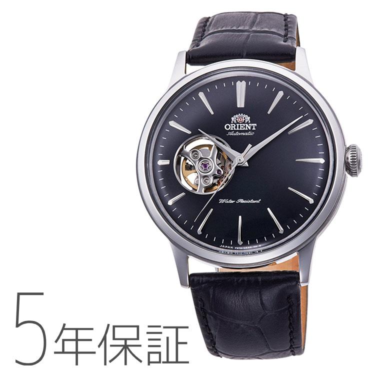 オリエント クラシック ORIENT セミスケルトン 機械式 RN-AG0007B メンズ 腕時計 お取り寄せ