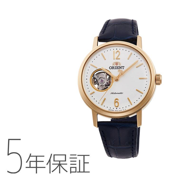 オリエント ORIENT クラシック セミスケルトン 腕時計 ユニセックス RN-AG0019S