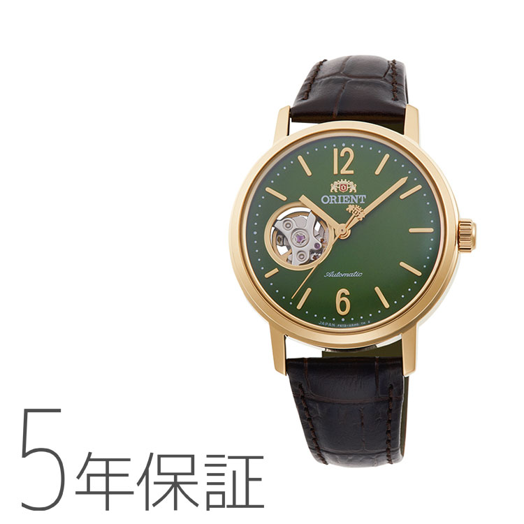 オリエント ORIENT クラシック セミスケルトン 腕時計 ユニセックス RN-AG0020E 取り寄せ