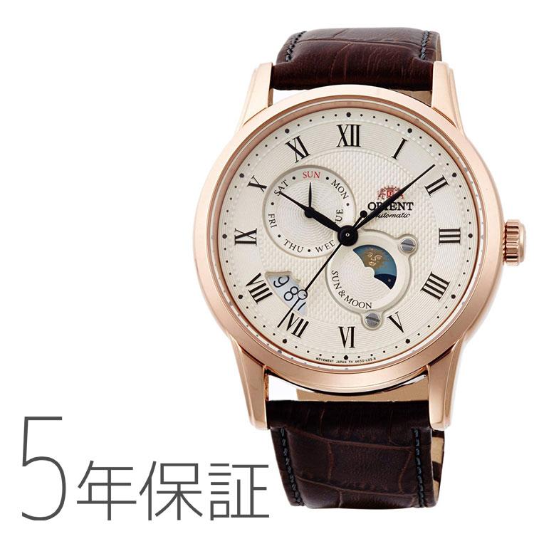 オリエント ORIENT クラシック SUN&MOON 機械式 日本製 腕時計 メンズ RN-AK0001S お取り寄せ