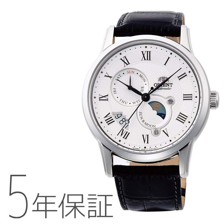 オリエント ORIENT クラシック SUN&MOON 機械式 日本製 腕時計 メンズ RN-AK0005S お取り寄せ