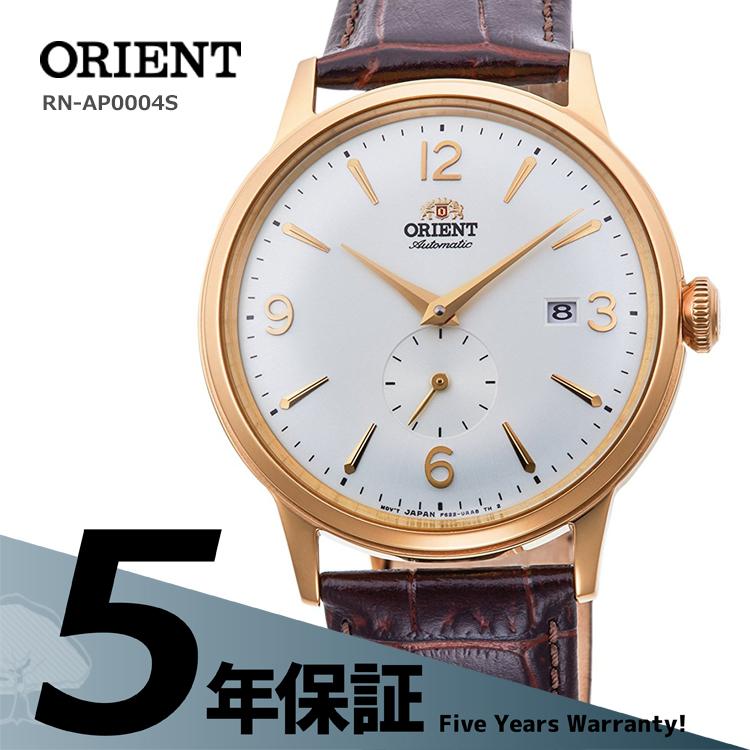 オリエント クラシック ORIENT セミスケルトン 機械式 RN-AP0004S メンズ 腕時計 お取り寄せ