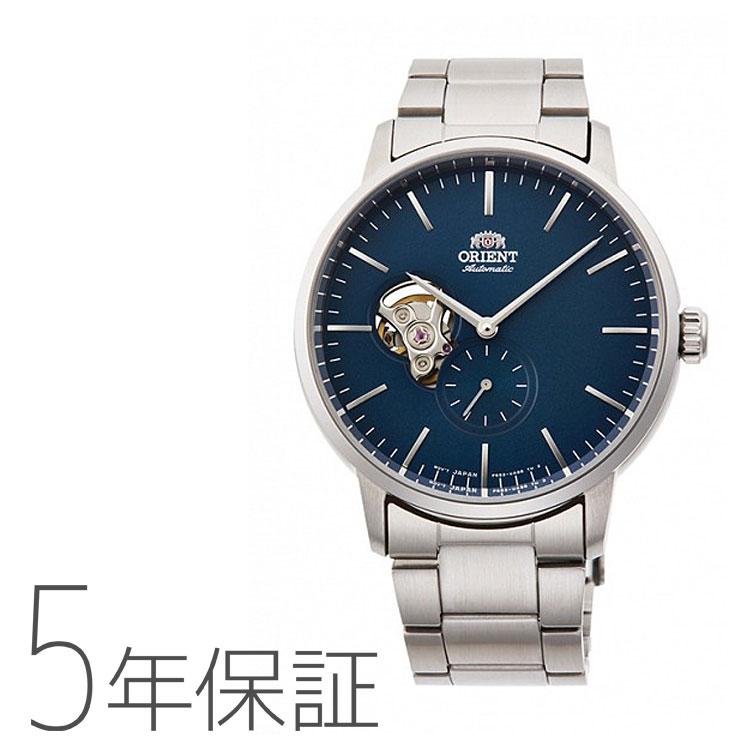 オリエント ORIENT コンテンポラリー 機械式 日本製 腕時計 メンズ RN-AR0101L お取り寄せ
