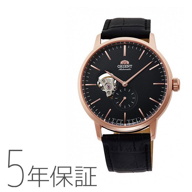 オリエント ORIENT コンテンポラリー 機械式 日本製 腕時計 メンズ RN-AR0103B お取り寄せ