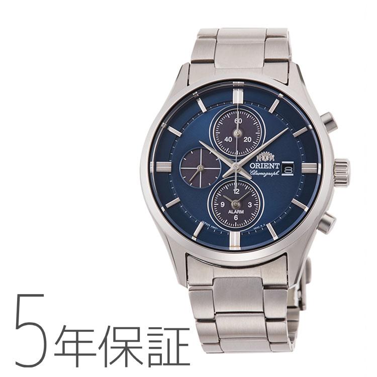 オリエント ORIENT コンテンポラリー クロノグラフ ライトチャージ 光充電 ネイビー 紺色 RN-TY0003L メンズ 腕時計 取り寄せ