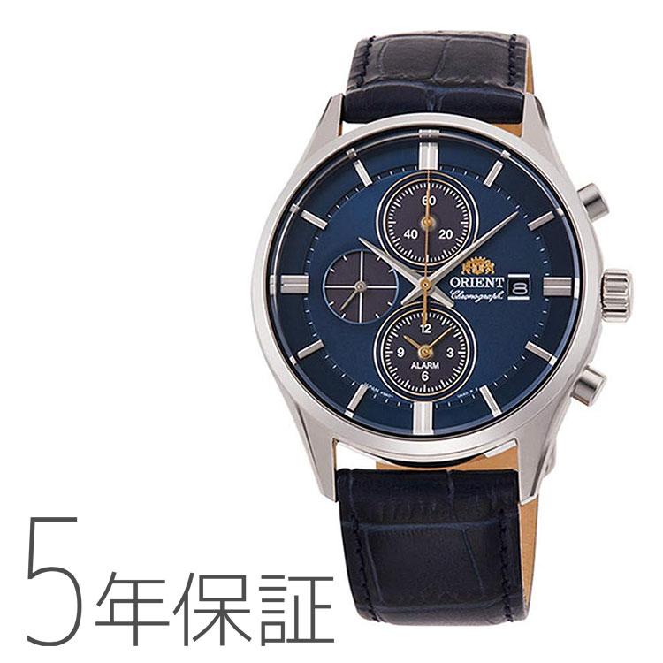 オリエント ORIENT コンテンポラリー クロノグラフ ライトチャージ 光充電 ネイビー 紺色 革バンド RN-TY0004L メンズ 腕時計 お取り寄せ