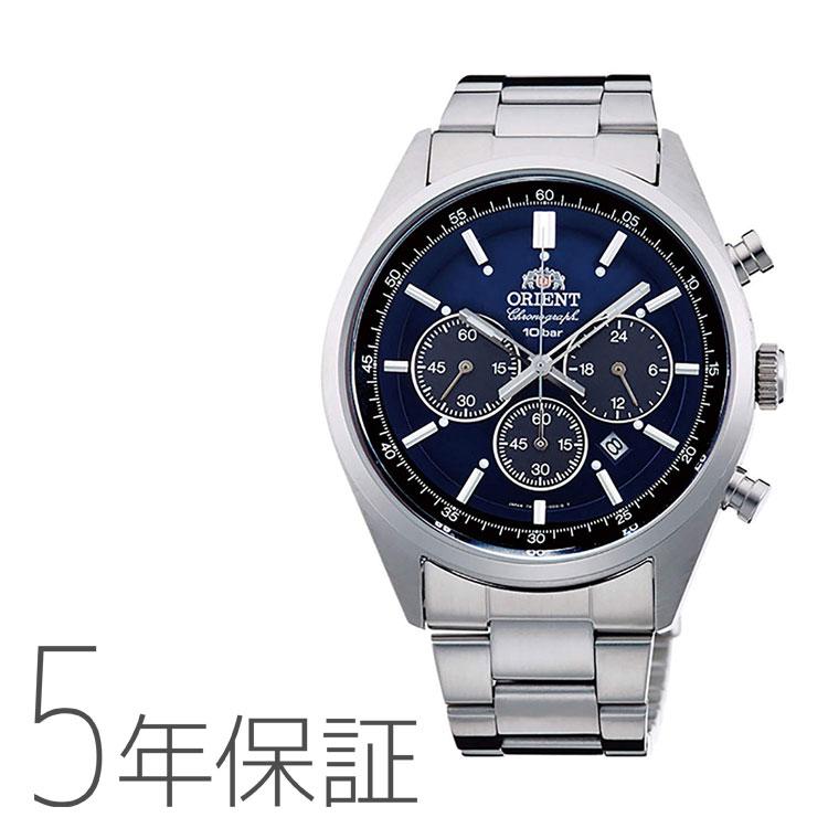 オリエント ORIENT スポーツ ネオセブンティーズ ソーラーパンダ 日本製 腕時計 メンズ WV0021TX お取り寄せ