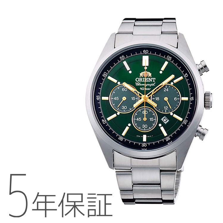 オリエント ORIENT スポーツ ネオセブンティーズ ソーラーパンダ 日本製 腕時計 メンズ WV0031TX お取り寄せ