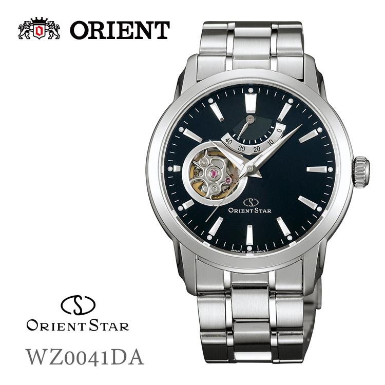 オリエントスター ORIENTSTAR セミスケルトン ブラック 機械式 WZ0041DA 腕時計 取り寄せ