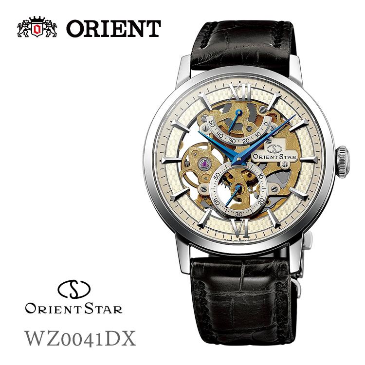 オリエントスター ORIENTSTAR アンティークシルバー 機械式 WZ0041DX 腕時計 取り寄せ
