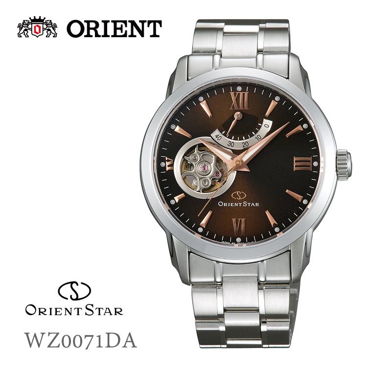 オリエントスター ORIENTSTAR セミスケルトン ブラウン 機械式 WZ0071DA 腕時計