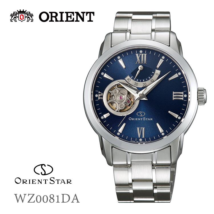 オリエントスター ORIENTSTAR セミスケルトン ブルー 機械式 WZ0081DA 腕時計 取り寄せ