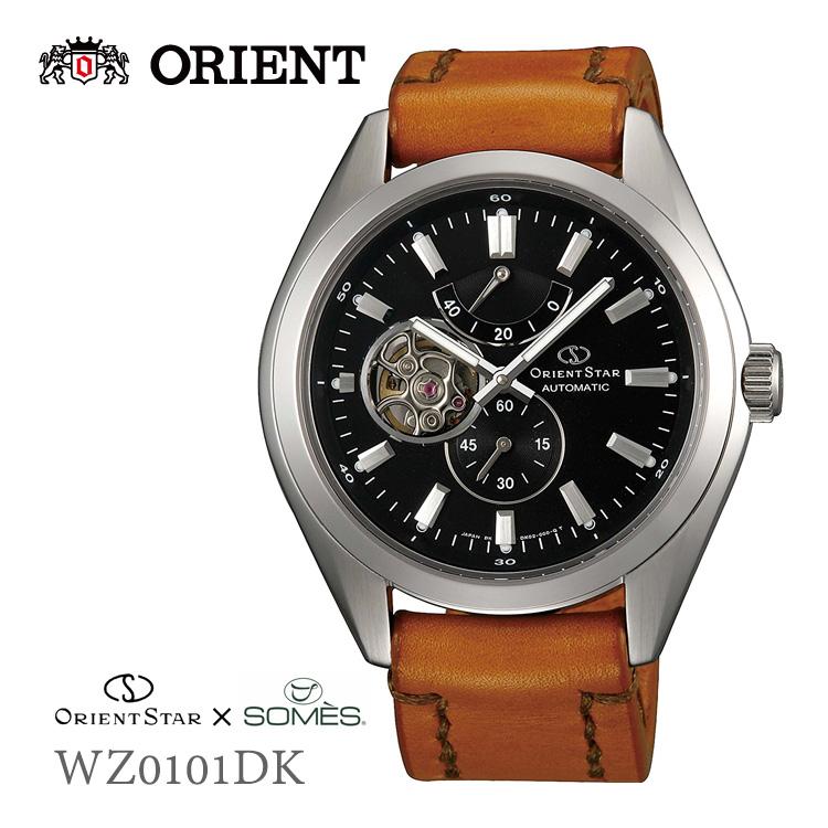 オリエントスター ORIENTSTAR ソメスサドル ブライドルレザーバンド WZ0101DK 腕時計 取り寄せ