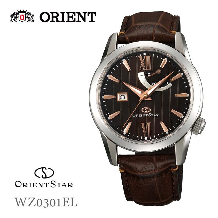 オリエントスター ORIENTSTAR パワーリザーブ ブラウン 機械式 WZ0301EL 腕時計 取り寄せ