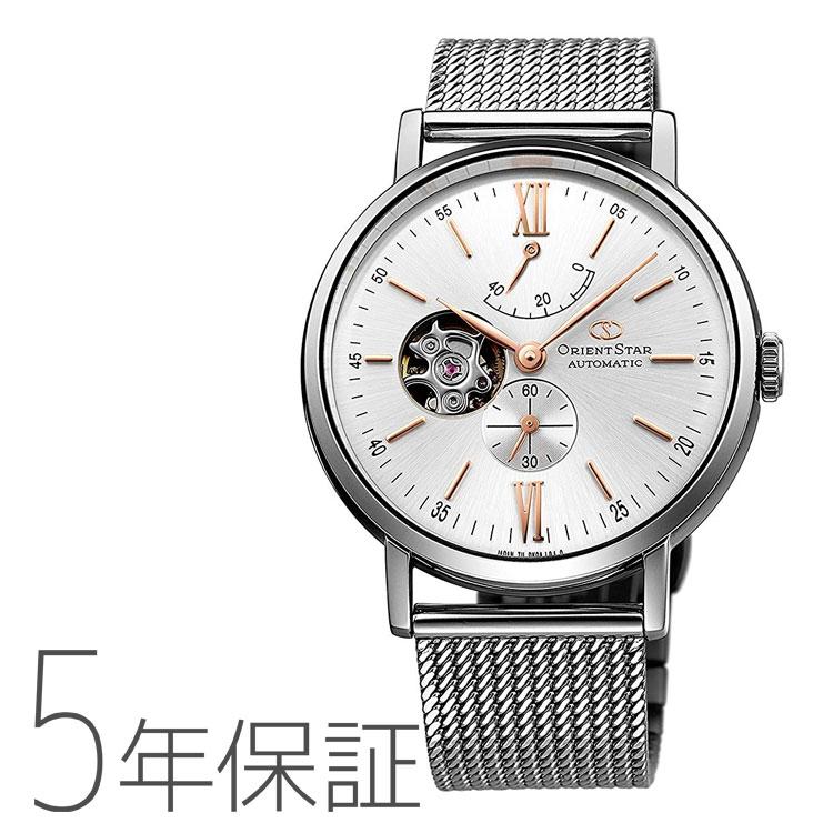 オリエントスター クラシック ORIENTSTAR 男性用 メンズ 腕時計 WZ0311DK