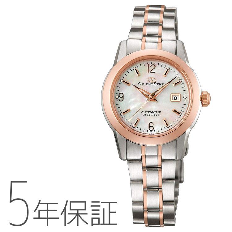 オリエントスター ORIENTSTAR コンテンポラリー スタンダード 機械式 日本製 腕時計 レディース WZ0401NR お取り寄せ