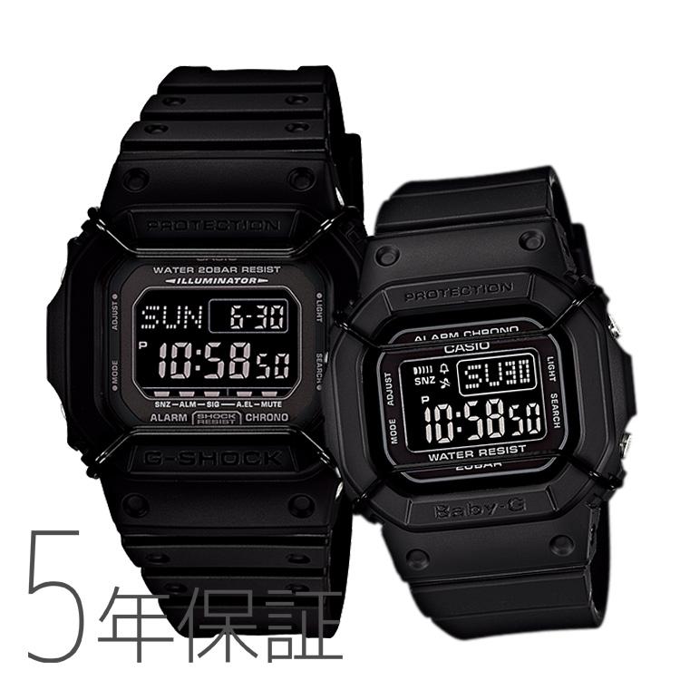 Pair Watch G Shock Baby G G Shock Baby G Pair Watch Reproduction Design Digital Black Black Dw D5600p 1jf Bgd 501 1jf Casio Casio