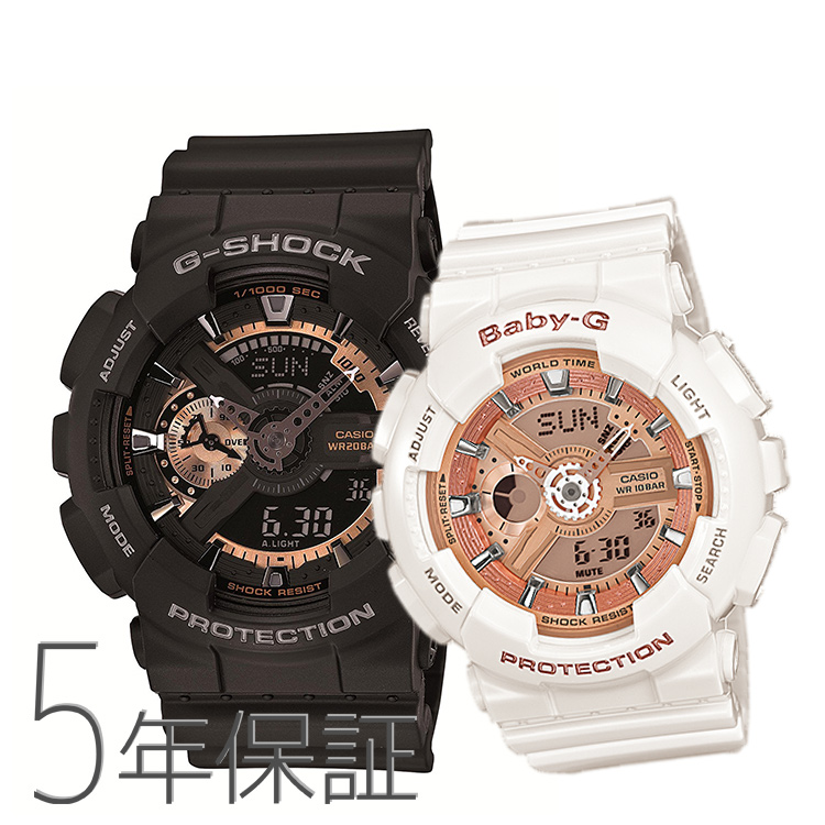 24b06f27c800 e-Bloom  Pair watch G-SHOCK BABY-G G-Shock baby G pair watch pink ...