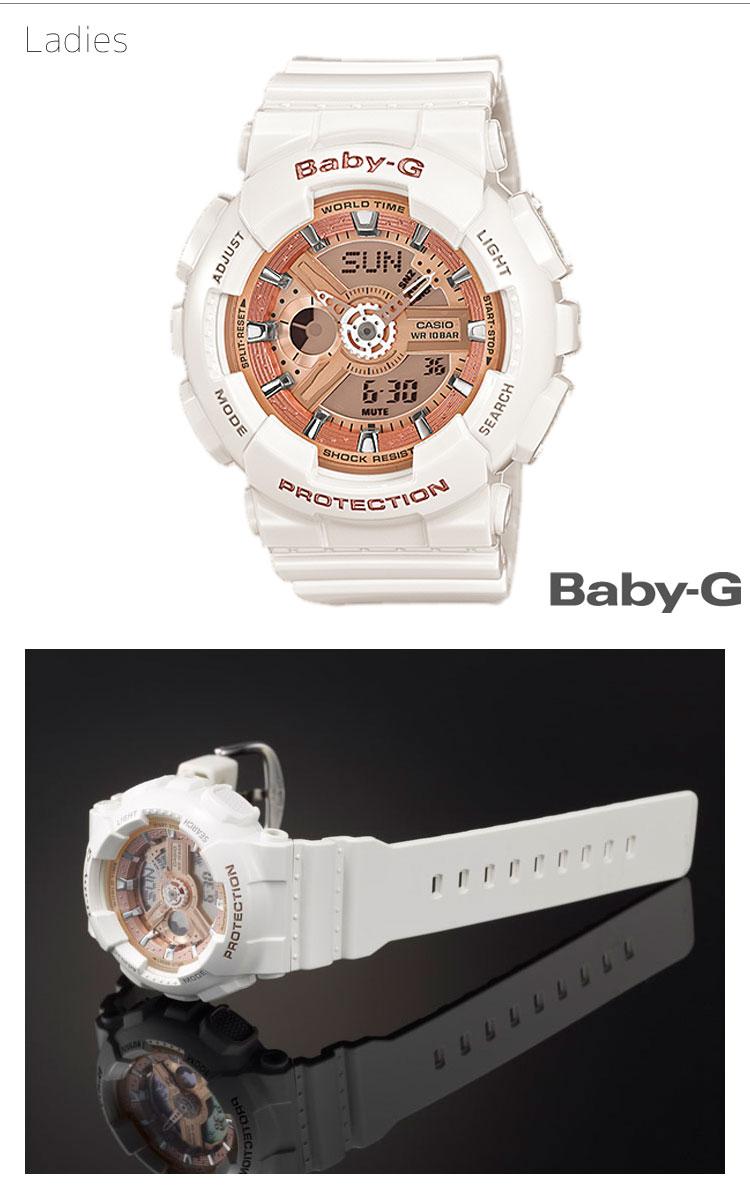 6d822d8df93f5 e-Bloom  Pair watch G-SHOCK BABY-G G-Shock baby G pair watch pink ...