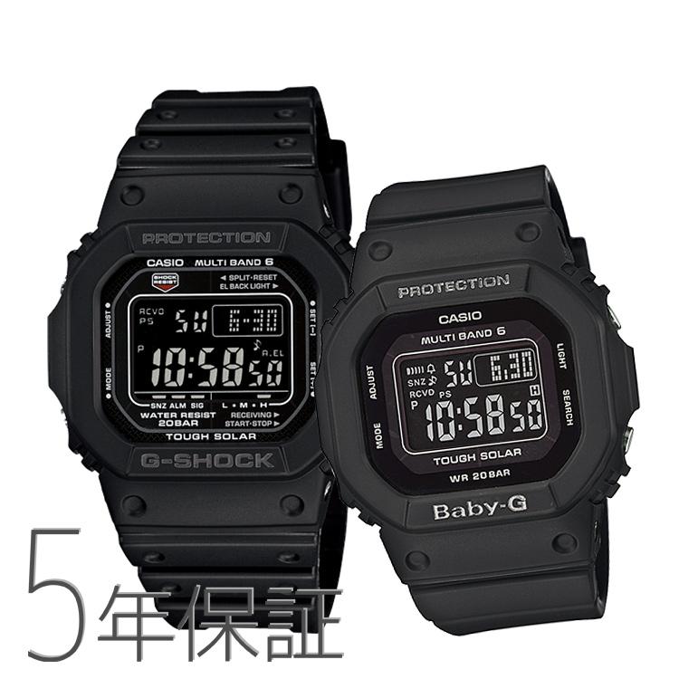 ペアウォッチ ペアセット G-SHOCK/BABY-G Gショック ベビーG ペア 腕時計 ソーラー電波時計 デジタル 黒 ブラック GW-M5610-1BJF/BGD-5000MD-1JF CASIO カシオ KPAIR0020