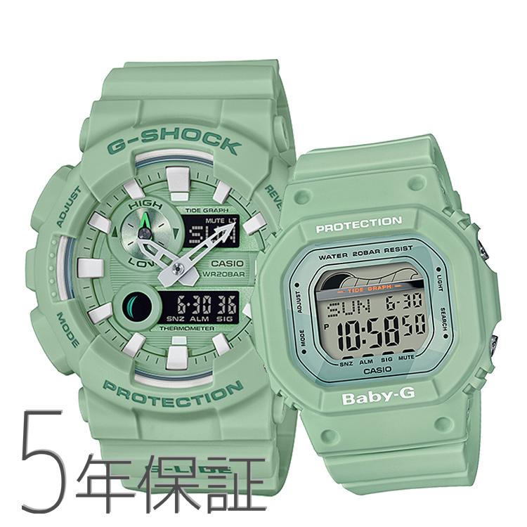 ペアウォッチ ペアセット G-SHOCK/Baby-G Gショック ベビーG ペア 腕時計 G-LIDE レトログリーン サーファーモデル GAX-100CSB-3AJF/BLX-560-3JF CASIO カシオ KPAIR0039