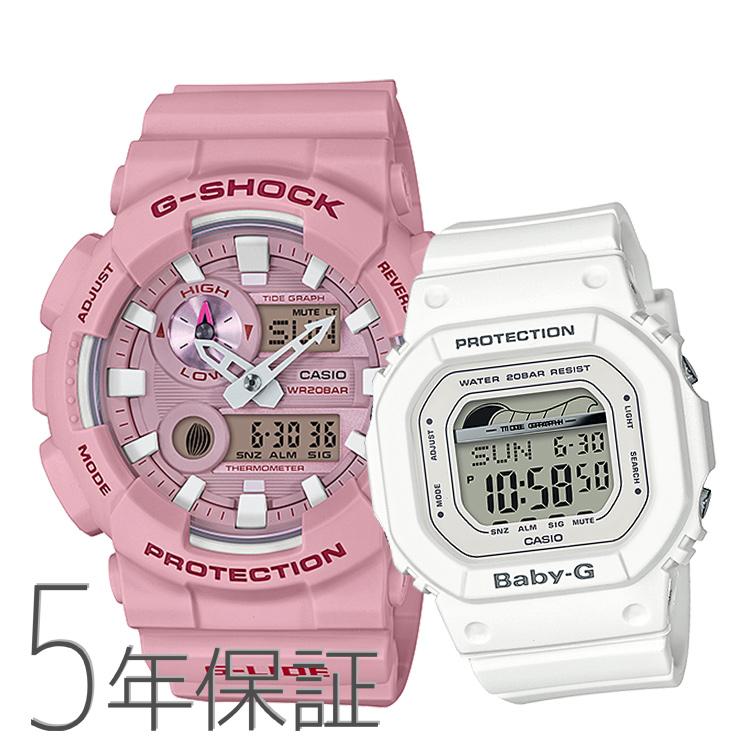 ペアウォッチ ペアセット G-SHOCK/Baby-G Gショック ベビーG ペア 腕時計 G-LIDE ピンク×ホワイト 白 GAX-100CSA-4AJF/BLX-560-7JF CASIO カシオ KPAIR0040