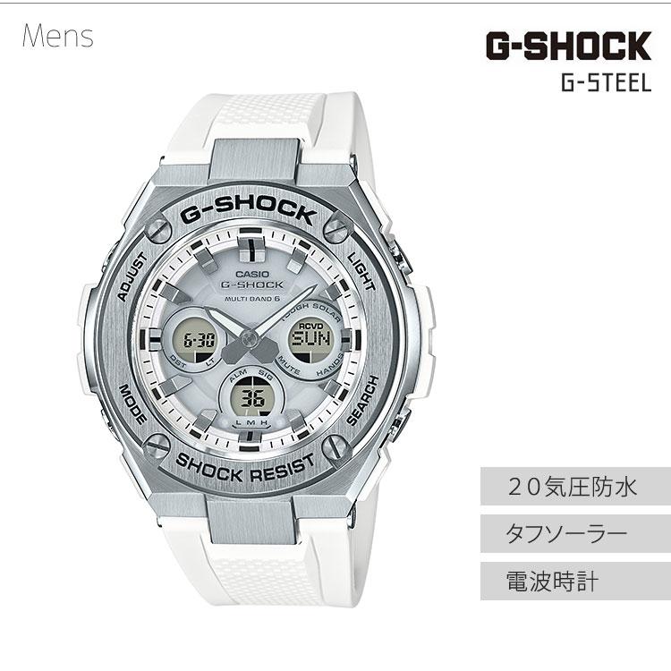 ペアウォッチ ペアセット G-SHOCK/BABY-G Gショック ベビーG ペア 腕時計 G-STEEL/G-MS ソーラー電波時計 スチールケースペア-イノセント GST-W310-7AJF/MSG-W200-7AJF CASIO カシオ KPAIR0042