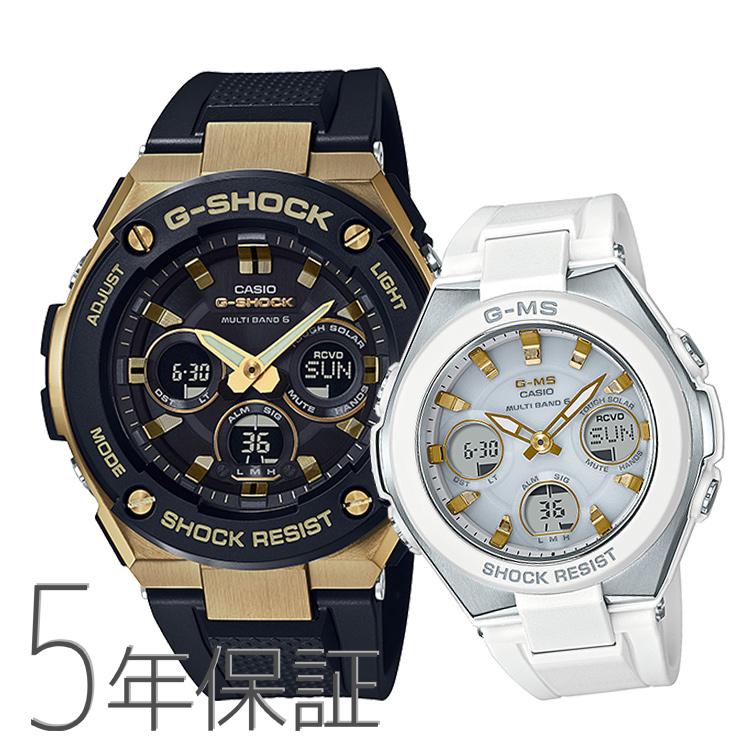 ペアウォッチ ペアセット G-SHOCK/BABY-G Gショック ベビーG ペア 腕時計 G-STEEL/G-MS ソーラー電波時計 スチールケースペア-ゴールドリンク GST-W300G-1A9JF/MSG-W100-7A2JF CASIO カシオ KPAIR0046