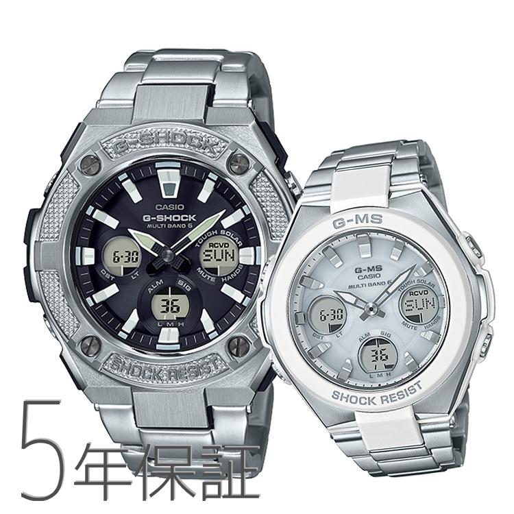 e-Bloom  Pair watch G-SHOCK Baby-G G-Shock baby G pair watch G-STEEL ... 2e4c1aeeed79