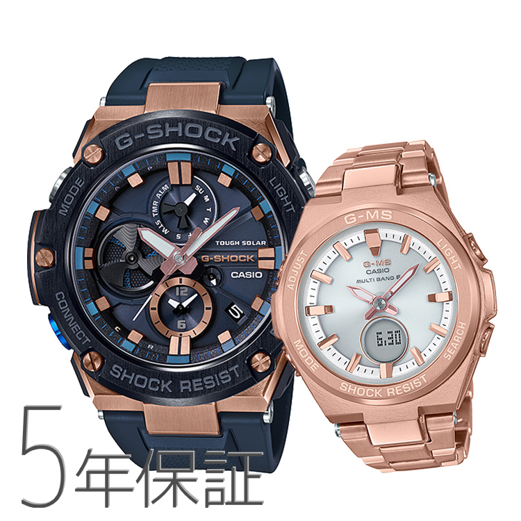 b4e330ab624 G-STEEL G-MS steel case pair - pink gold. The design which is エッジィ which  pushed pink gold on the front.