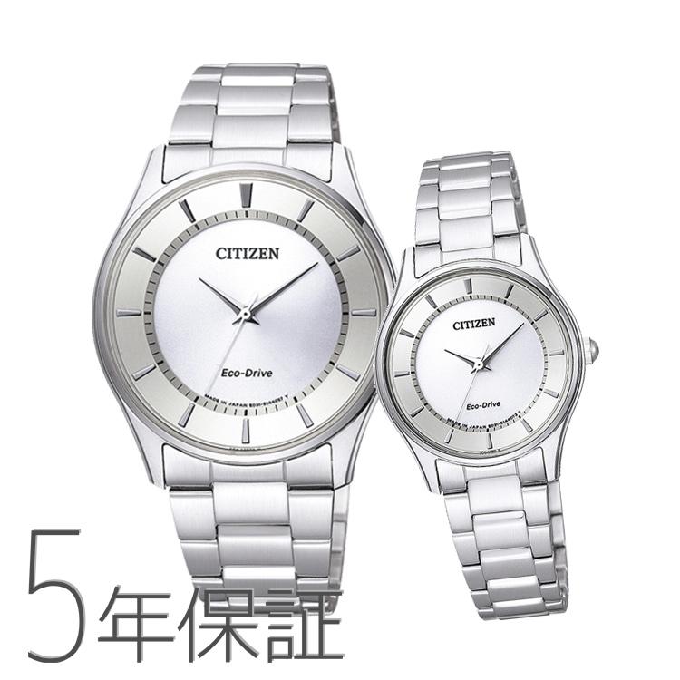ペアウォッチ ペアセット Citizen Collection ペア 腕時計 メタルバンド 白 ホワイト シチズンコレクション BJ6480-51A/EM0400-51A CITIZEN シチズン SPAIR0007